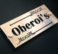 Stainless Steel 304 Lasercut Name Plate