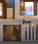 Elegant Hindi Calligraphy Cutout Steel Name Plate