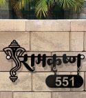 Hindi Calligraphy With Ganesha Mild Steel Name Plate