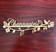 MS Gold Bird Cutout Name Plate